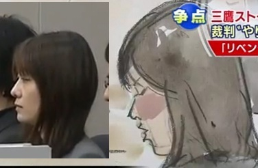三鷹女子高生 くぱぁー エロ画像jp